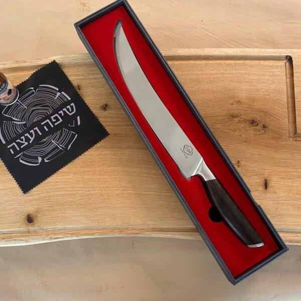 מארז בוצ'ר וסכין עם חריטה- מארז מושלם שמכיל הכל